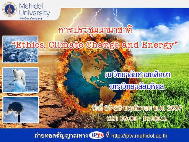 """การประชุมนานาชาติ<br>""""Ethics, Climate Change and Energy"""" @ วิทยาลัยศาสนศึกษา"""