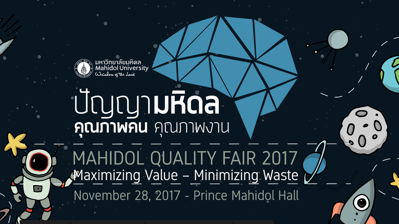 Mahidol Quality Fair 2017 @ Prince Mahidol Hall