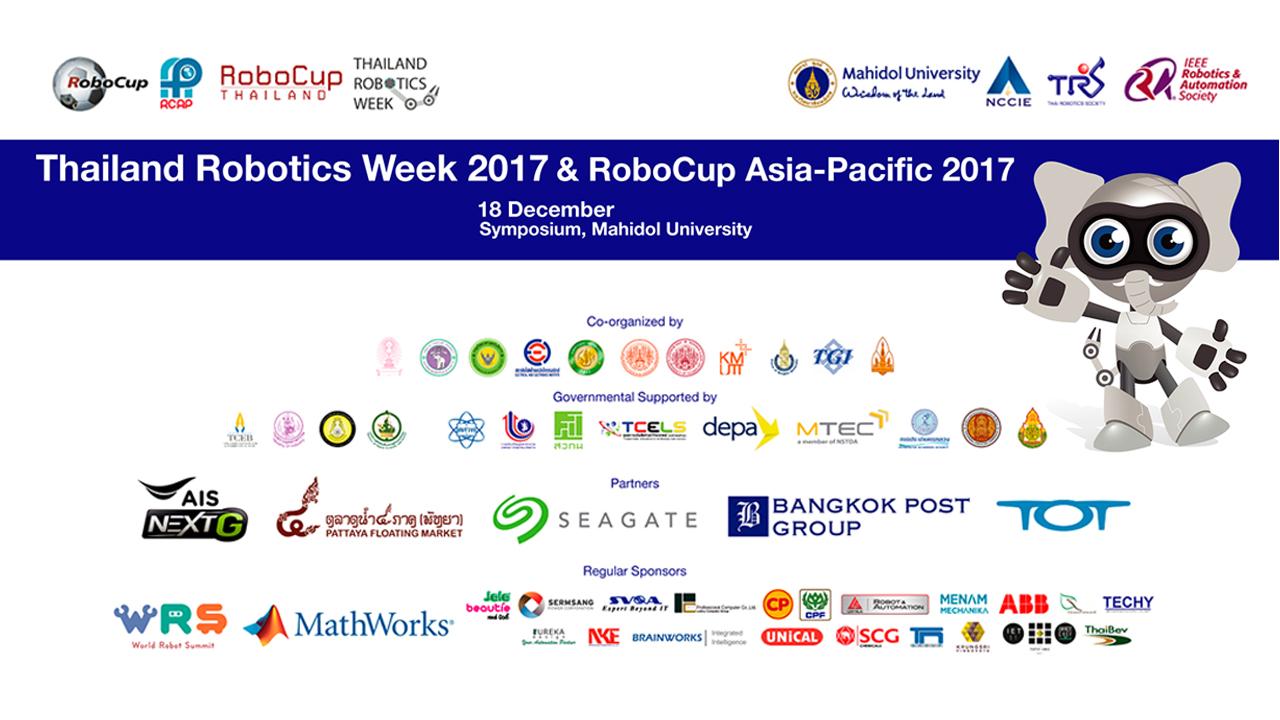 RoboCup Asia-Pacific 2017 (RCAP 2017) SYMPOSIUM @ มหิดลสิทธาคาร