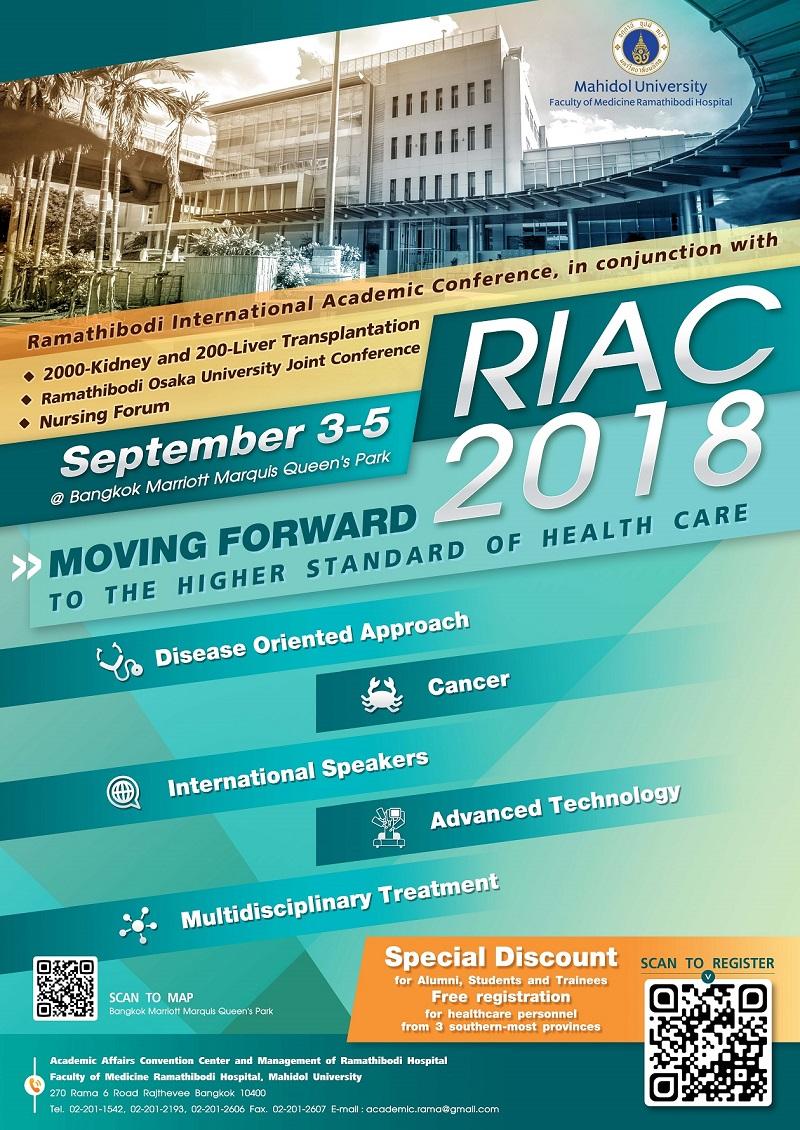 """การประชุมวิชาการนานาชาติประจำปี 2561  Ramathibodi International Academic Conference (RIAC) 2018  เรื่อง """"Moving forward to the higher atandard of care"""" @ โรงแรมแบงค็อก  แมริออท มาคีส์ ควีนส์ปาร์ค"""