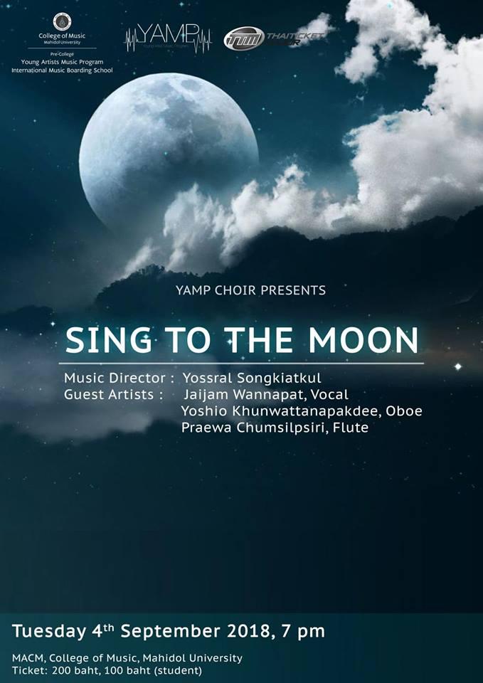 Sing To The Moon (Young Choir Presents) @ วิทยาลัยดุริยางคศิลป์