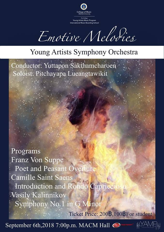 Emotive Melodies (Young Artists Symphony Orchestra) @ วิทยาลัยดุริยางคศิลป์