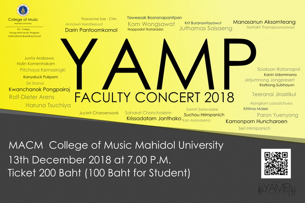 YAMP Faculty Concert 2018 @ วิทยาลัยดุริยางคศิลป์