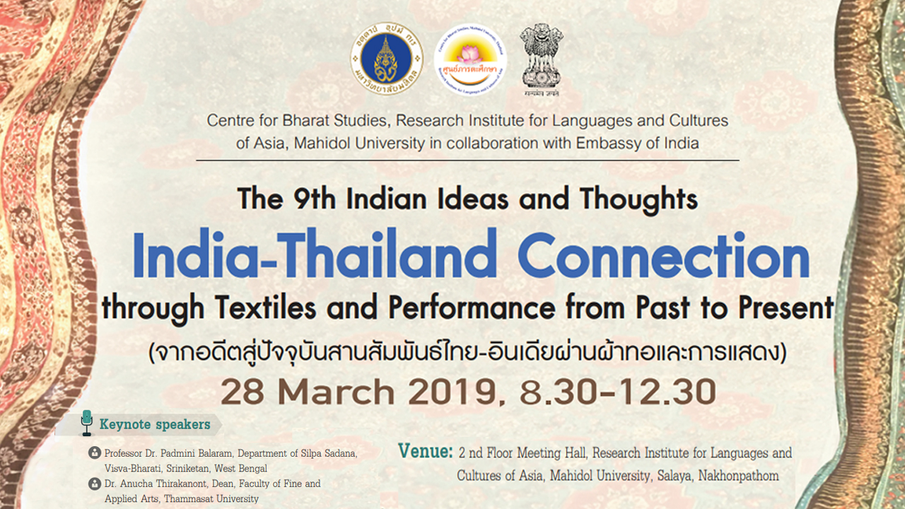 The 9th Indian Ideas and Thoughts Mahidol University-Indian Embassy Seminar on India and Thailand Connection through Textile and Performance from Past to Present @ สถาบันวิจัยภาษาและวัฒนธรรมเอเชีย
